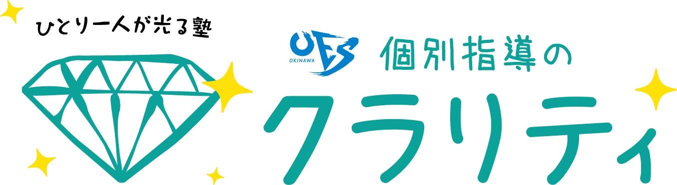 長方形ロゴ
